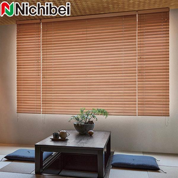 【半額】【送料無料】ニチベイ 木製 ブラインド ベーシック クレール50・35 コード式 幅161~180cm×丈101~120cm ウッドブラインド 木製ブラインド
