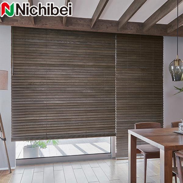 木製ブラインド 半額 クレール50F(ラダーテープ) ループコード式 ライトフィール ニチベイ 幅43~80cm×丈201~220cm