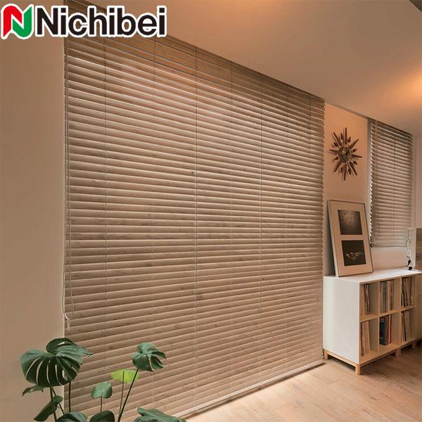ニチベイ 木製ブラインド グレイン・アンティーク・エイジング クレールグランツ50 ループコード式 幅161~180cm×丈141~160cm
