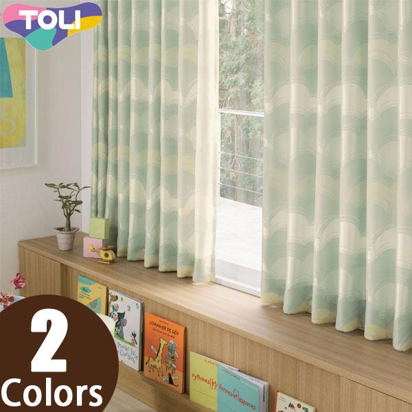 東リ オーダーカーテン フフル TKF10053~TKF10054 カジュアル カーテン フラット縫製 幅50~126cm×丈161~180cm