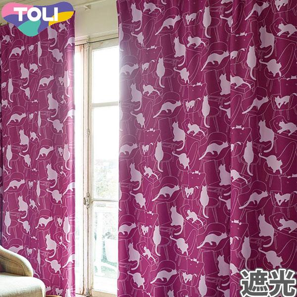 東リ オーダーカーテン フフル TKF10400 遮光カーテン ソフトプリーツ加工(SL) 2倍ヒダ 幅151~225cm×丈241~260cm:インテリアコンポ2