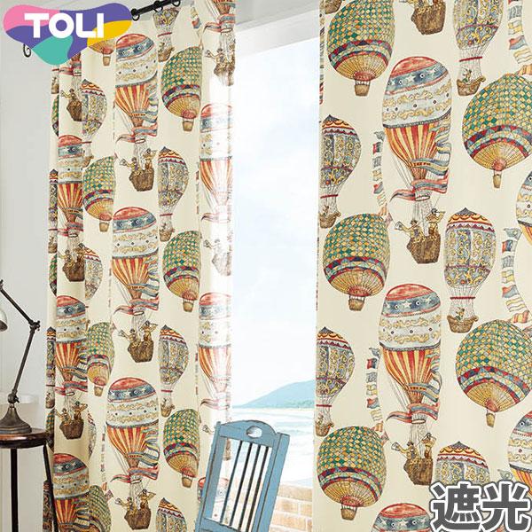 東リ オーダーカーテン フフル TKF10403 遮光カーテン ソフトプリーツ加工(SL) 2倍ヒダ 幅76~150cm×丈101~120cm