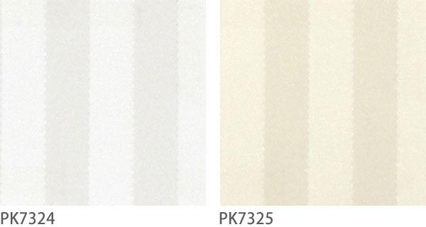 シャワーカーテン サンゲツ コントラクト PK7324~PK7325 約1倍ヒダ 幅376~575cm×丈81~180cm (ストライプ バスカーテン はっ水加工)
