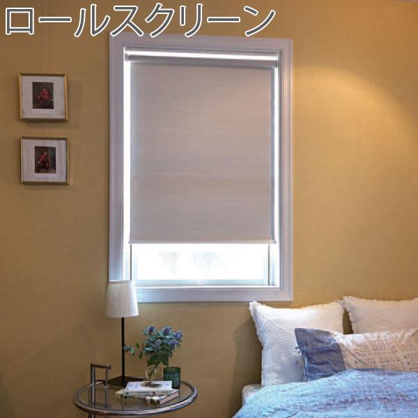 トーソー ロールスクリーン ラビータ ナイト遮光3級 既製サイズ 幅180cm×丈200cm スプリング式