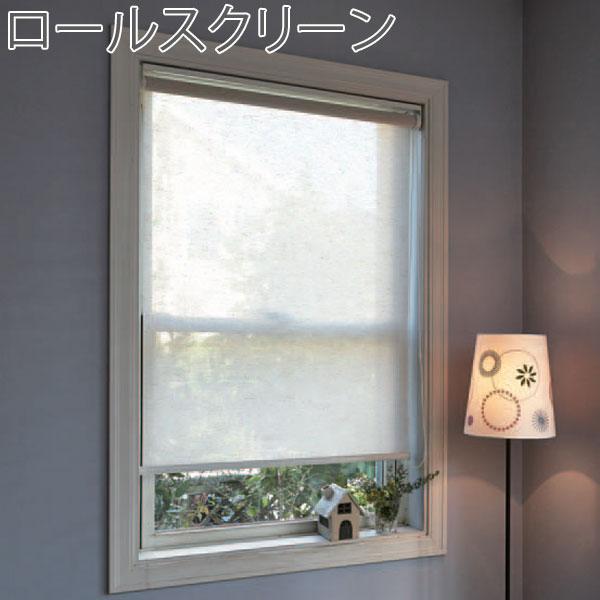 トーソー ロールスクリーン ラビータ ナチュラル 既製サイズ 幅180cm×丈200cm スプリング式