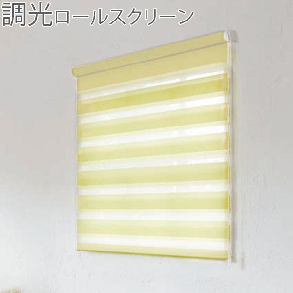 トーソー 調光ロールスクリーン センシア ベーシック 既製サイズ 幅180cm×丈200cm