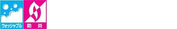 オーダーカーテン マニッシュナチュラル カーテン リリカラ SALA LS-61124~LS-61126 2倍ヒダ レギュラー縫製 幅68~150cm×丈201~220cm