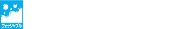 オーダーカーテン エレガンス カーテン リリカラ SALA LS-61177~LS-61178 フラット レギュラー縫製 幅161~260cm×丈201~220cm