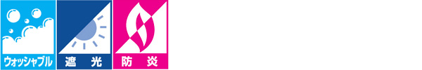 オーダーカーテン 遮光カーテン リリカラ SALA LS-61259~LS-61260 フラット レギュラー縫製 幅261~410cm×丈161~180cm