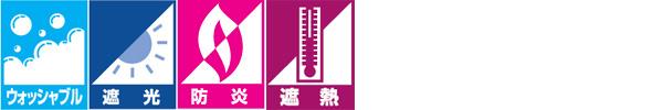 オーダーカーテン 遮光カーテン リリカラ SALA LS-61363~LS-61364 1.5倍ヒダ レギュラー縫製 幅197~300cm×丈221~240cm