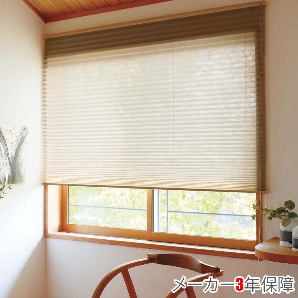 ニチベイ もなみ プリーツスクリーン M8021~M8044 シングルスタイル コード式 いぶき 幅25~80cm×丈141~180cm オーダー サイズ 和風 スクリーン カーテン