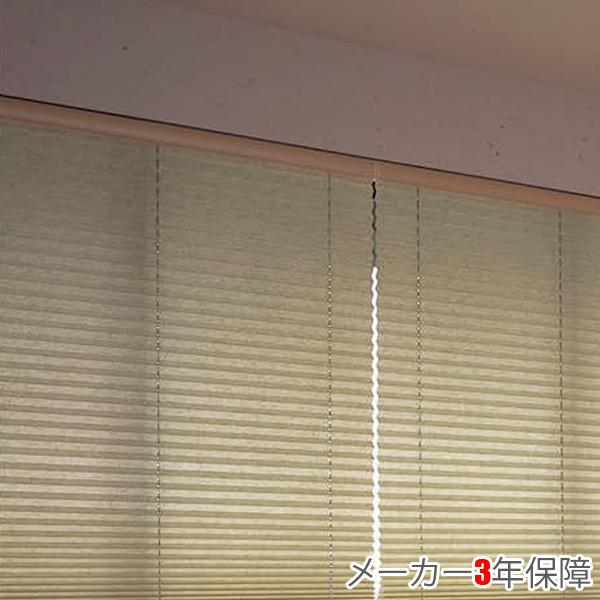 ニチベイ もなみ プリーツスクリーン M8057・M8058 シングルスタイル コード式 おぼろ 幅15~24cm×丈221~250cm オーダー サイズ 和風 スクリーン カーテン