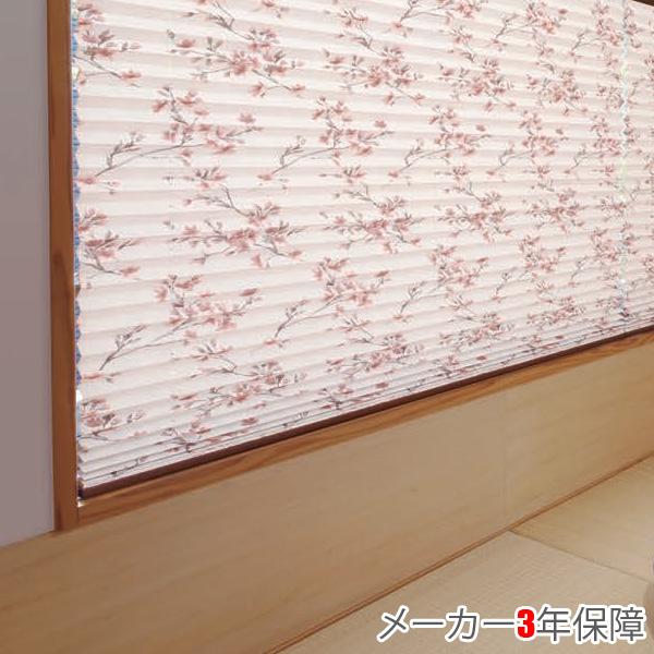 もなみ プリーツスクリーン ニチベイ M8098 シングルスタイル コード式 桜ほのか 幅81~120cm×丈61~100cm オーダー サイズ 和風 スクリーン カーテン
