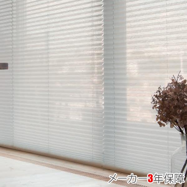 プリーツスクリーン もなみ ニチベイ M8177~M8179 シングルスタイル コード式 アエル 幅15~24cm×丈181~220cm オーダー サイズ 和風 スクリーン カーテン