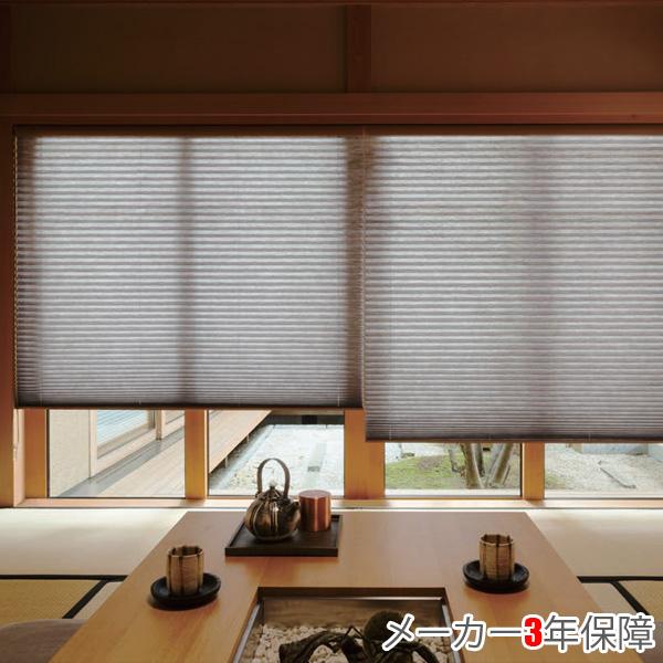ニチベイ もなみ プリーツスクリーン M8001~M8020 シングルスタイル ループコード式 きさら 幅201~240cm×丈30~60cm オーダー サイズ 和風 スクリーン カーテン