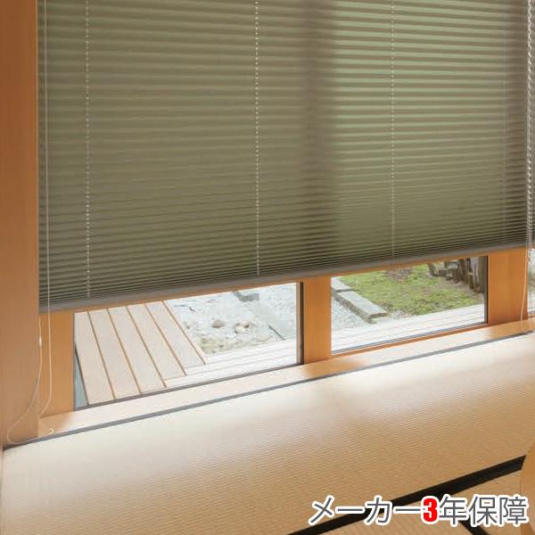 ニチベイ もなみ プリーツスクリーン M8086~M8088 シングルスタイル ループコード式 コトカ 幅30~80cm×丈101~140cm オーダー サイズ 和風 スクリーン カーテン