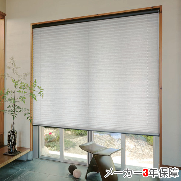 プリーツスクリーン もなみ ニチベイ M8101 シングルスタイル ループコード式 ながめ雪 幅25~80cm×丈61~100cm オーダー サイズ 和風 スクリーン カーテン