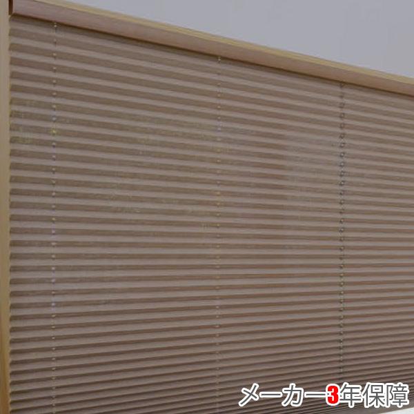 プリーツスクリーン もなみ ニチベイ M8102~M8116 シングルスタイル ループコード式 リーチェ 幅201~240cm×丈30~60cm オーダー サイズ 和風 スクリーン カーテン