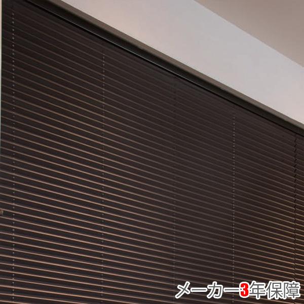 プリーツスクリーン もなみ ニチベイ M8128~M8138 シングルスタイル ループコード式 プレト 幅121~160cm×丈30~60cm オーダー サイズ 和風 スクリーン カーテン
