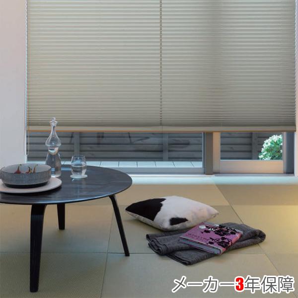プリーツスクリーン もなみ ニチベイ M8150~M8154 シングルスタイル ループコード式 レクレ 幅201~240cm×丈30~60cm オーダー サイズ 和風 スクリーン カーテン