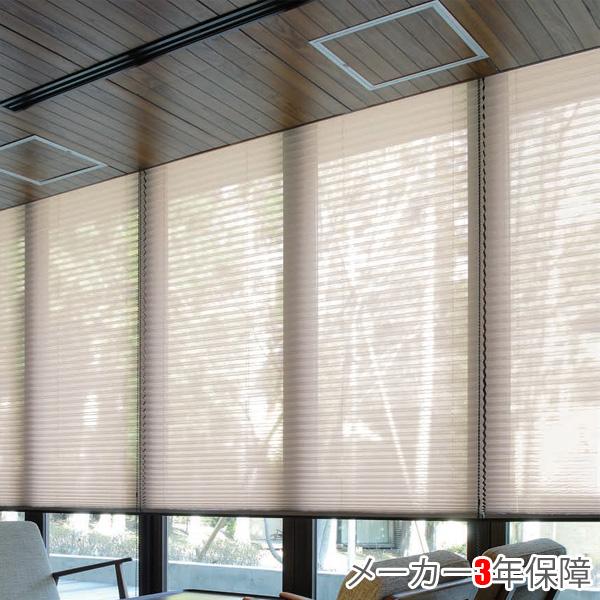 プリーツスクリーン もなみ ニチベイ M8167~M8171 シングルスタイル ループコード式 ベーネ 幅281~300cm×丈221~260cm オーダー サイズ 和風 スクリーン カーテン