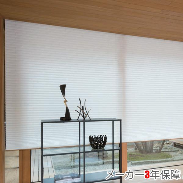 プリーツスクリーン もなみ ニチベイ M8172・M8173 シングルスタイル ループコード式 ルフナ遮熱 幅121~160cm×丈30~60cm オーダー サイズ 和風 スクリーン カーテン