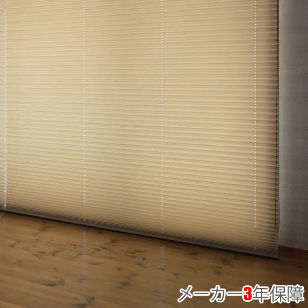 ニチベイ もなみ プリーツスクリーン M8089~M8092 シングルスタイル チェーン式 アシベ 幅241~280cm×丈101~140cm オーダー サイズ 和風 スクリーン カーテン