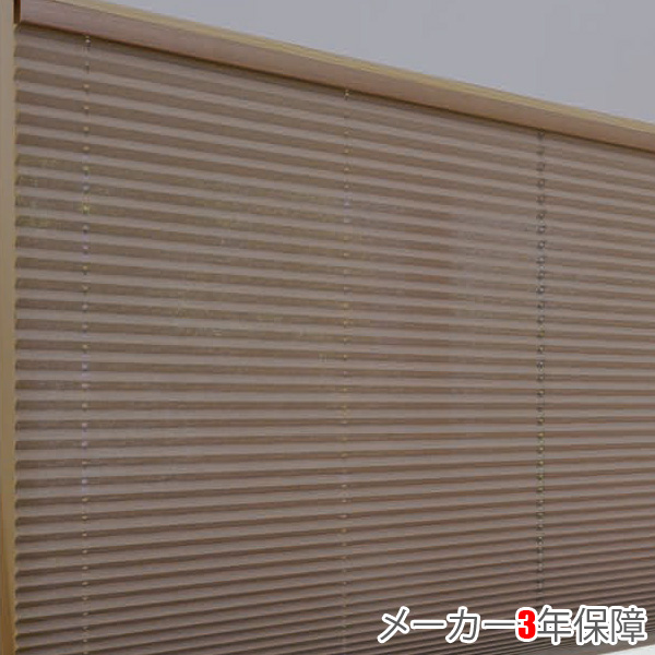 プリーツスクリーン もなみ ニチベイ M8102~M8116 シングルスタイル チェーン式 リーチェ 幅81~120cm×丈30~60cm オーダー サイズ 和風 スクリーン カーテン