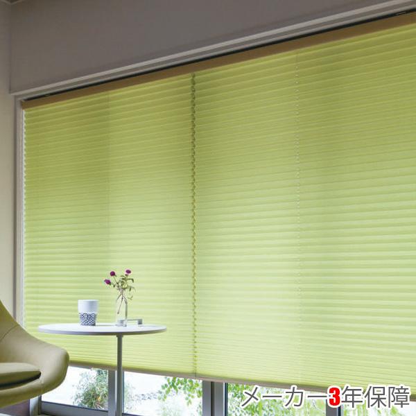プリーツスクリーン もなみ ニチベイ M8117~M8124 シングルスタイル チェーン式 フェスタ2 幅31~80cm×丈61~100cm オーダー サイズ 和風 スクリーン カーテン