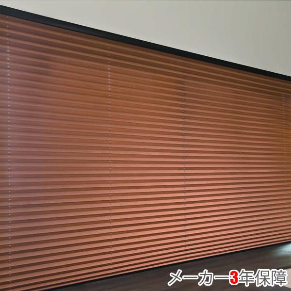 プリーツスクリーン もなみ ニチベイ M8145~M8149 シングルスタイル チェーン式 アルデ 幅81~120cm×丈61~100cm オーダー サイズ 和風 スクリーン カーテン