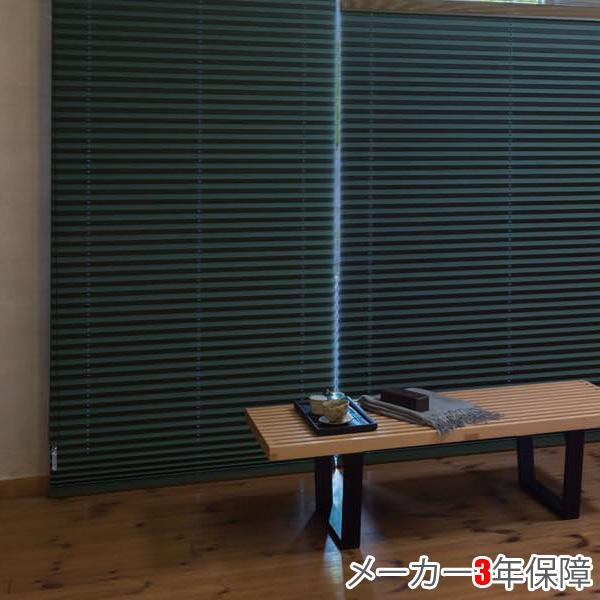プリーツスクリーン もなみ ニチベイ M8158~M8163 シングルスタイル チェーン式 カグラ 幅201~240cm×丈221~250cm オーダー サイズ 和風 スクリーン カーテン