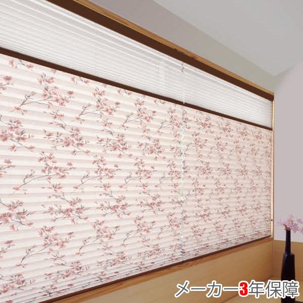 もなみ プリーツスクリーン ニチベイ M8098 ツインスタイル コード式 桜ほのか 幅121~160cm×丈141~180cm オーダー サイズ 和風 スクリーン カーテン