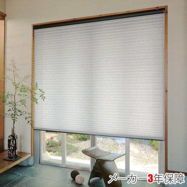 プリーツスクリーン もなみ ニチベイ M8101 ツインスタイル コード式 ながめ雪 幅121~160cm×丈221~250cm オーダー サイズ 和風 スクリーン カーテン