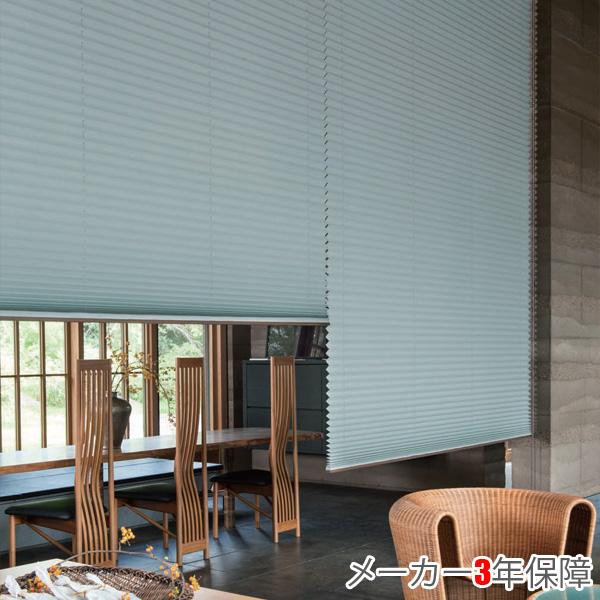 もなみ プリーツスクリーン ニチベイ M8045~M8056 ツインスタイル ループコード式 なごみ2 幅39~80cm×丈30~60cm オーダー サイズ 和風 スクリーン カーテン