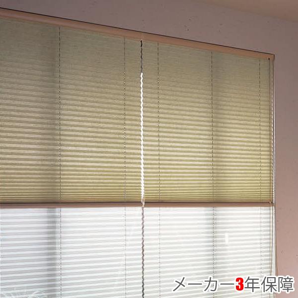 ニチベイ プリーツスクリーン もなみ M8057・M8058 ツインスタイル ループコード式 おぼろ 幅39~80cm×丈261~300cm オーダー サイズ 和風 スクリーン カーテン