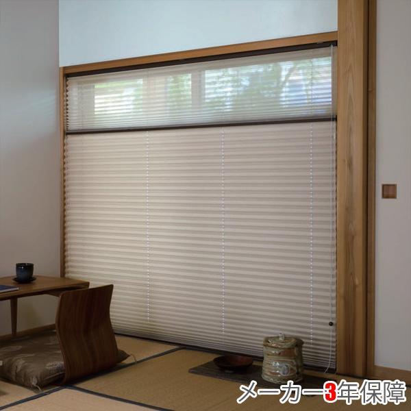 ニチベイ プリーツスクリーン もなみ M8083~M8085 ツインスタイル ループコード式 コビシ 幅161~200cm×丈101~140cm オーダー サイズ 和風 スクリーン カーテン