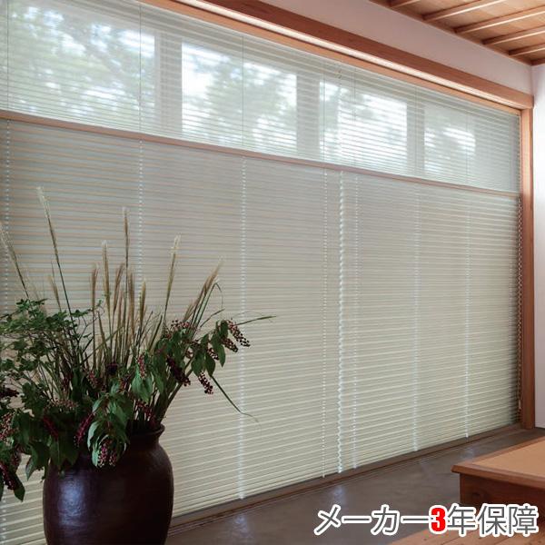 プリーツスクリーン もなみ ニチベイ M8128~M8138 ツインスタイル ループコード式 プレト 幅39~80cm×丈61~100cm オーダー サイズ 和風 スクリーン カーテン