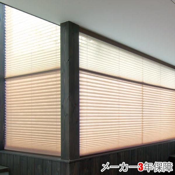 もなみ プリーツスクリーン ニチベイ M8001~M8020 ツインスタイル ワンチェーン式 きさら 幅281~300cm×丈101~140cm オーダー サイズ 和風 スクリーン カーテン