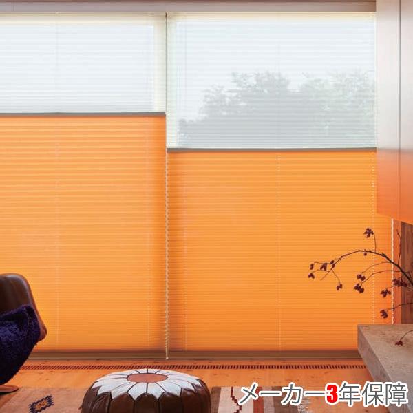 プリーツスクリーン もなみ ニチベイ M8102~M8116 ツインスタイル ワンチェーン式 リーチェ 幅201~240cm×丈221~250cm オーダー サイズ 和風 スクリーン カーテン