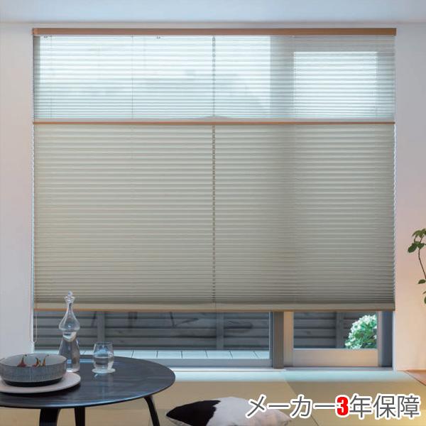 プリーツスクリーン もなみ ニチベイ M8150~M8154 ツインスタイル チェーン式 レクレ 幅38~80cm×丈30~60cm オーダー サイズ 和風 スクリーン カーテン