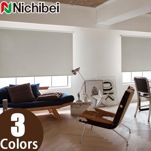 ニチベイ ロールスクリーン ソフィ フェアフレクト遮熱 標準仕様 N9104~N9106 幅31~50cm×丈10~49cm