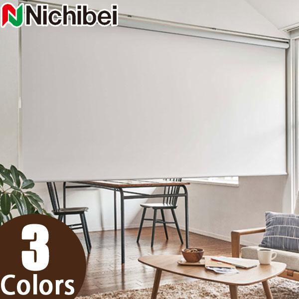 ニチベイ ロールスクリーン ソフィ サージュ 標準仕様 N9113~N9115 幅51~80cm×丈251~300cm
