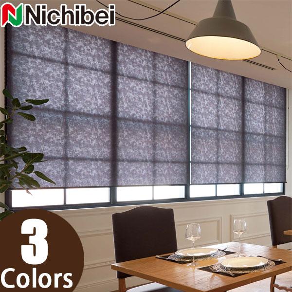 ニチベイ ロールスクリーン ソフィ ムーロ 標準仕様 N9124~N9126 幅31~50cm×丈251~300cm