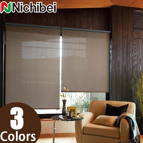 ニチベイ ロールスクリーン ソフィ ヤクモ 標準仕様 N9144~N9146 幅20~30cm×丈10~49cm