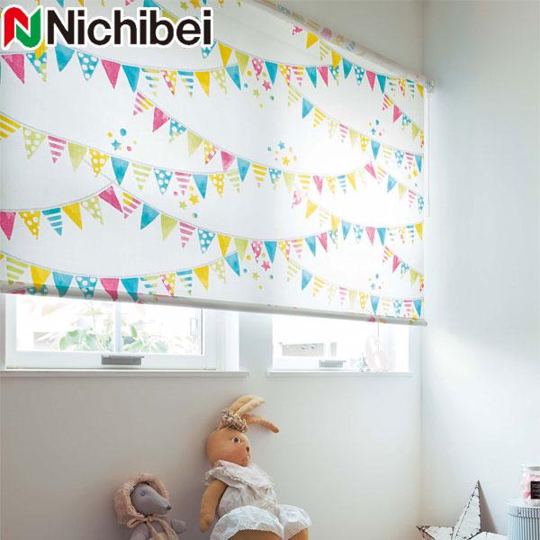ニチベイ ロールスクリーン ソフィ パーティ 標準仕様 N9154 幅51~80cm×丈50~80cm