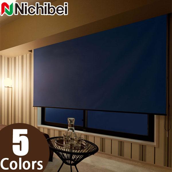 ニチベイ ロールスクリーン ソフィ オルパBC 標準仕様 N9160~N9164 幅31~50cm×丈10~49cm