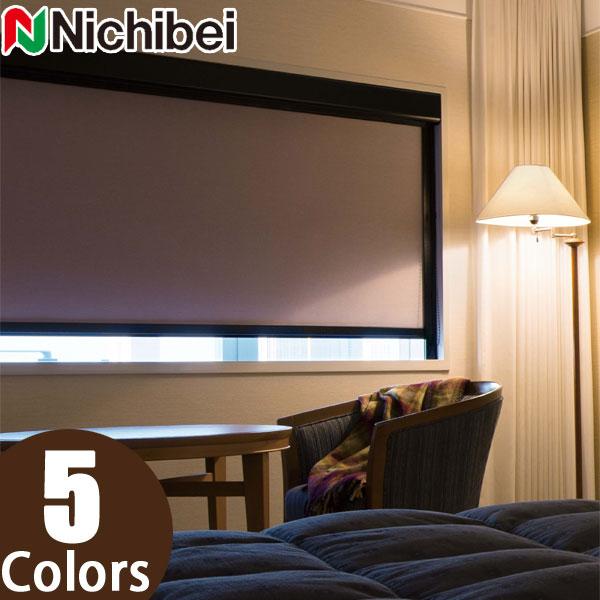 ソフィ 幅201~240cm×丈50~80cm ロールスクリーン ニチベイ フォルゼBC N9165~N9169 標準仕様