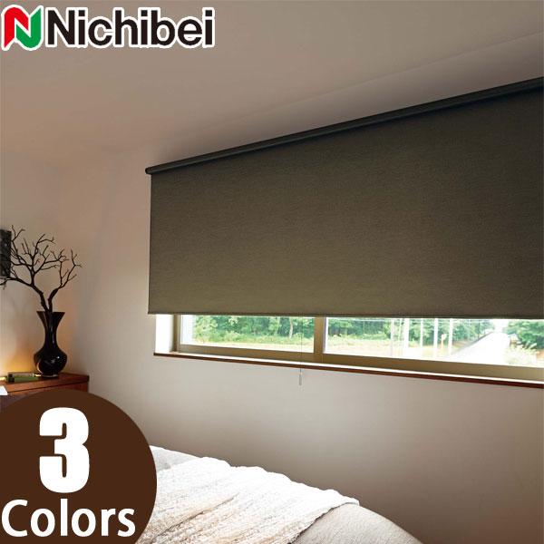ニチベイ ロールスクリーン ソフィ トバリ 標準仕様 N9220~N9222 幅20~30cm×丈201~250cm