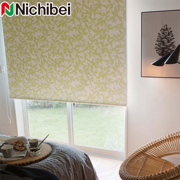 ニチベイ ロールスクリーン ソフィ ハウスリーフBC 標準仕様 N9223 幅31~50cm×丈121~160cm