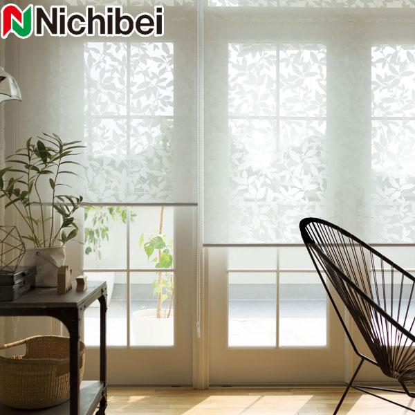 ニチベイ ロールスクリーン ソフィ ハウスリーフオパール 標準仕様 N9226 幅51~80cm×丈50~80cm